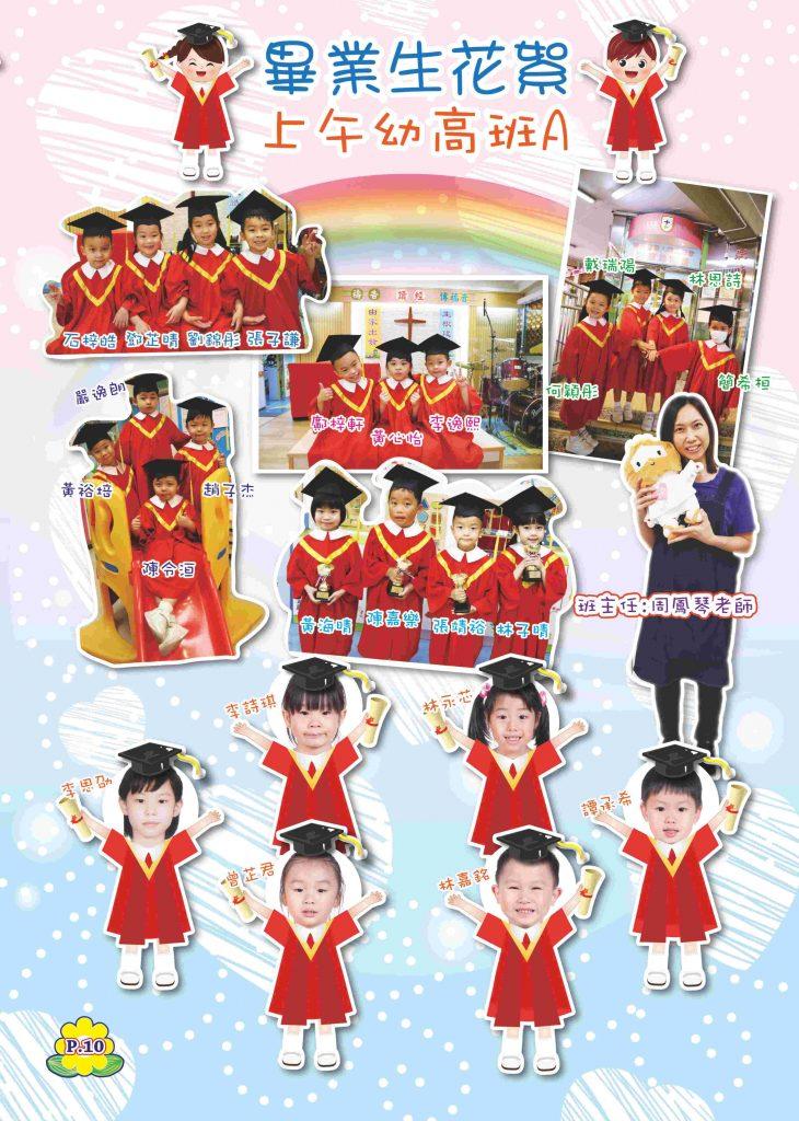 2020-2021校刊-012-012_compressed