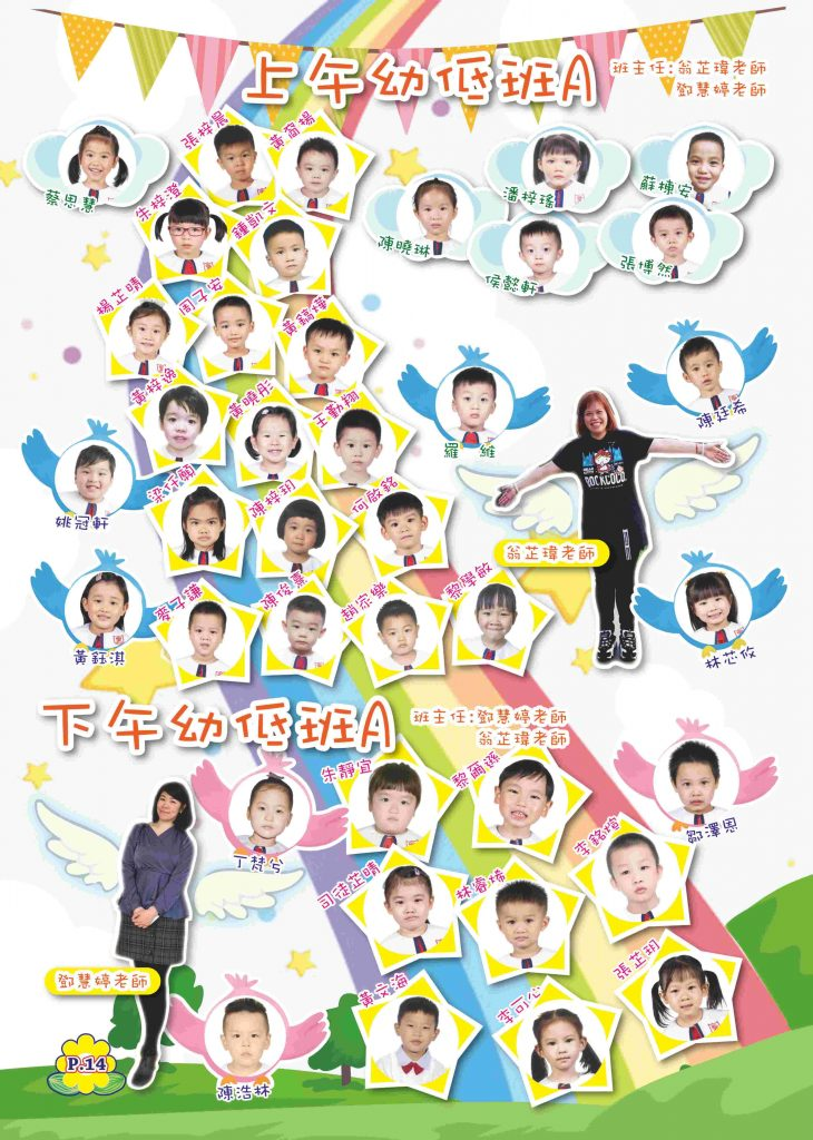 2020-2021校刊-016-016_compressed