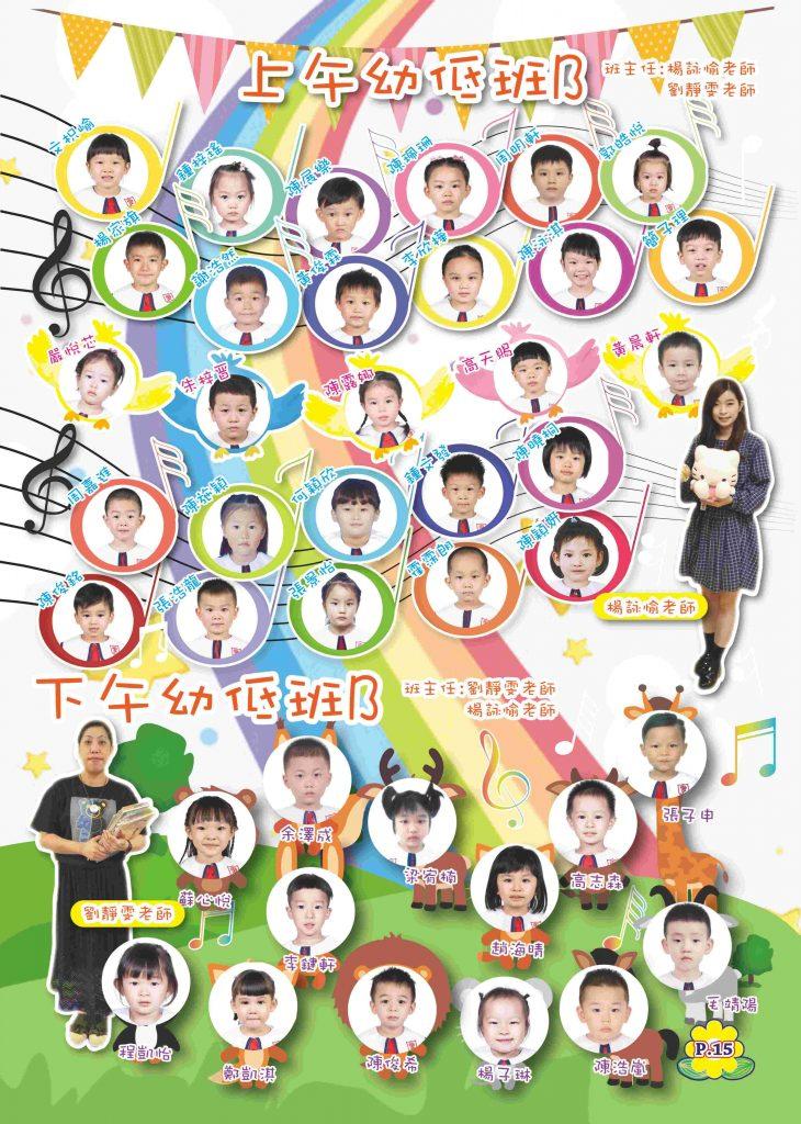 2020-2021校刊-017-017_compressed